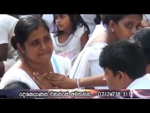 Mapiya Wandanawa Full Video  මවුපිය වන්දනාව සම්පුර්ණ වීඩියෝව  0712738311