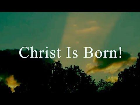 Christ Is Born!  (New Gospel Song)