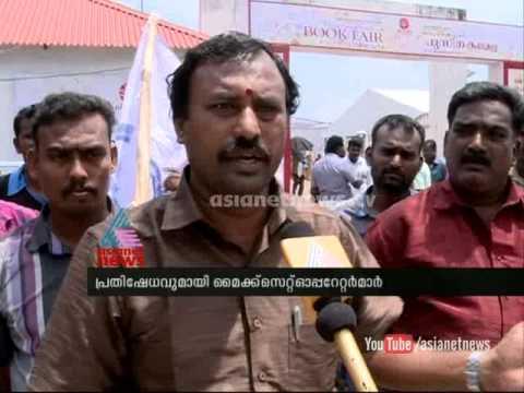 Sound Operators to Go on Strike : Chuttuvattom News