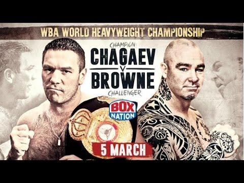 Ruslan Chagaev vs Lucas Browne Full Fight. Руслан Чагаев против Лукас Браун Полный Бой.