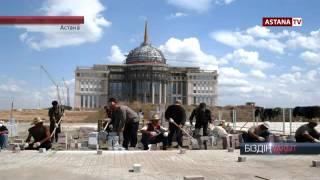 Провинциядан арман қалаға айналған Астана!