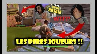 THE PIRES PLAYERS FORTNITE! BUT, LIKE, REALLY!