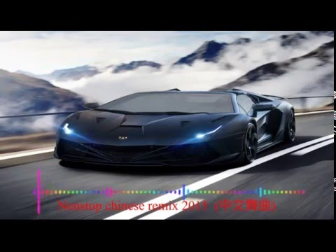 Dance Remix 365  - Nonstop Chinese Remix 2016 - Chinese Dj 2016 (中文舞曲) - 超重低音《伤感情歌》环绕丽音珍品收藏