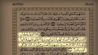 القارئ سلمان العتيبي تلاوة من تراويح أول ليالي رمضان 1434/8/30 هـ