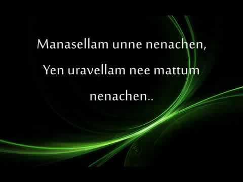 Dhrogam Song Lyrics PsychoMantra (Mantraholic)