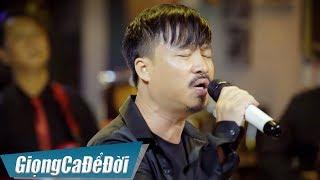 Người Bạn Tình Xưa - Quang Lập | GIỌNG CA ĐỂ ĐỜI thumbnail