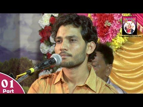 Birju Barot || Bhavya Santvani-2017 || Live Program || Nonstop || Part-01