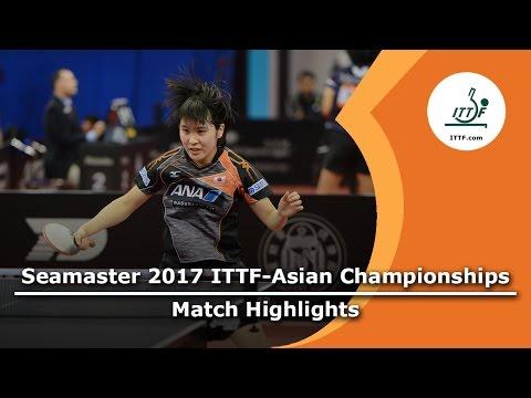 2017 Asian Championships Highlights: Ding Ning vs Miu Hirano (1/4)