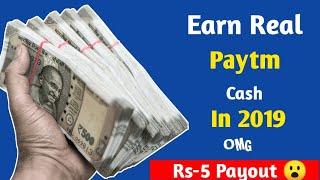 Earn Real Paytm Money 🤫 Earning Money Best App in 2019