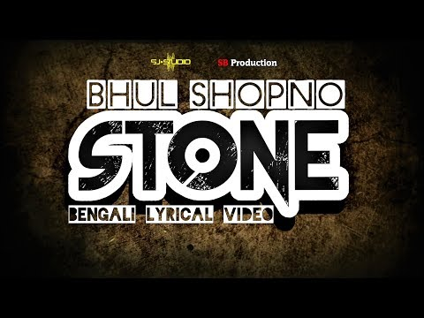 STONE - BHUL SHOPNO (OST) Lyrical Video
