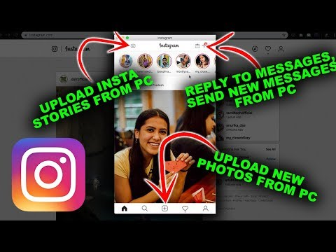 Instagram on PC (Check DM, Upload New Photos, Upload Insta Stories)