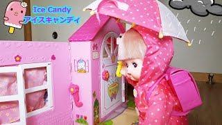 メルちゃん おもちゃ ランドセル がっこう いちごのレインコートでいくよ お世話ごっこ Mell-chan Doll school bag thumbnail
