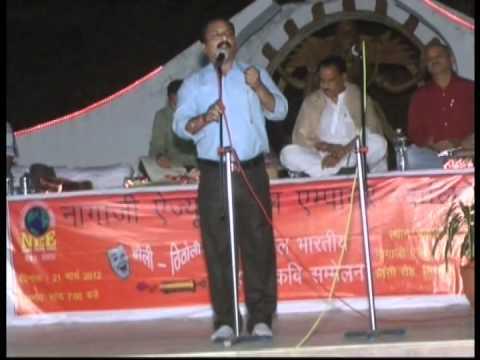 Kavi Sammelan Kumar Vishwash Anamika