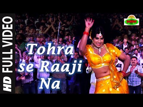 'Tohra Se Raaji Na' Full Video Song HD | Dulara Bhojpuri Movie | Pradeep Pandey 'Chintu'