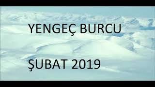 ŞUBAT 2019 BURÇ YORUMLARI -  YENGEÇ BURCU ŞUBAT 2019
