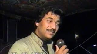 خميس ناجي 1998