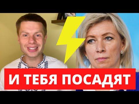 💙💛  YouTube заблокировал российские каналы. Соловьеву и Скабеевой - приготовиться