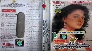 Indian Old Jhankar Songs