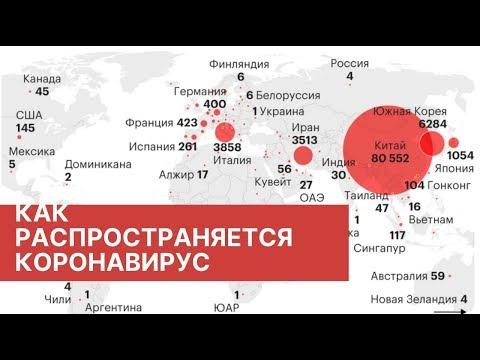 Коронавирус. Как менялся топ-10 стран по числу заболевших