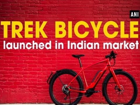 Trek Bicycle launched in Indian market - Business News
