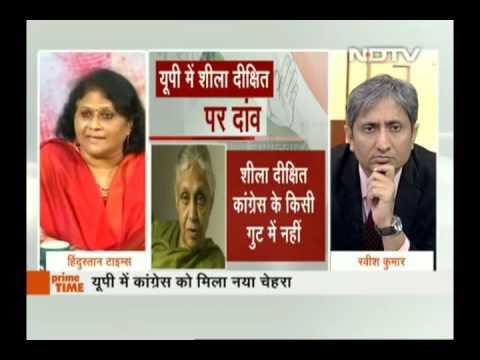 NDTV PRIMETIME with RAVISH KUMAR (13.July.2016) Sheila Dikshit CM candidate for UP