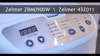 Хлебопечка Zelmer ZBM0900W \  Zelmer 43Z011 видеообзор