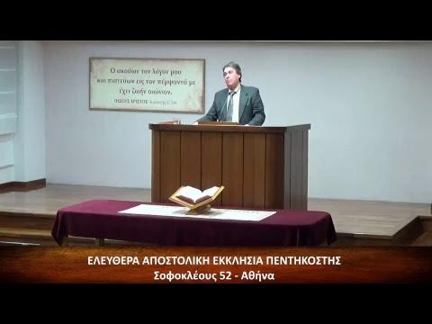 Κατά Λουκάν Ευαγγέλιον κεφ. ιε΄ (15) 11-32 // Γιάννης Λάζος