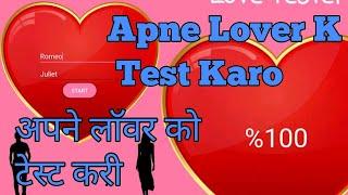How To Love Calculator Checking Me Your Love |अपने ग्रिल्सफ्रीएंड को टेस्ट करो Technical Meraj screenshot 5