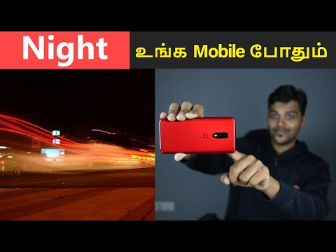 Night Photography Tips  With Any Mobile Like DSLR 🔥🔥🔥