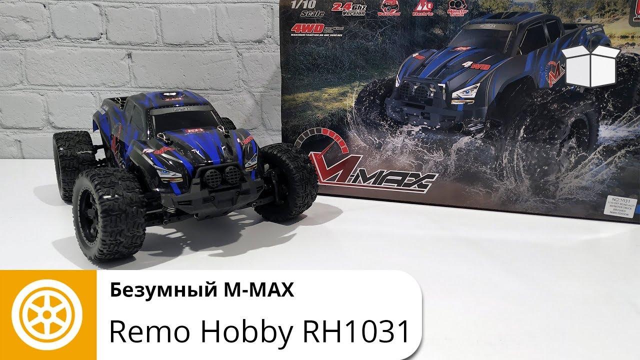 REMO HOBBY M-max RH1031 1:10//Радиоуправляемый монстр БЕЗУМНЫЙ ММАКС