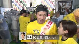 歓喜のビールかけは、今年も松田宣浩選手会長の掛け声からスタートしま...