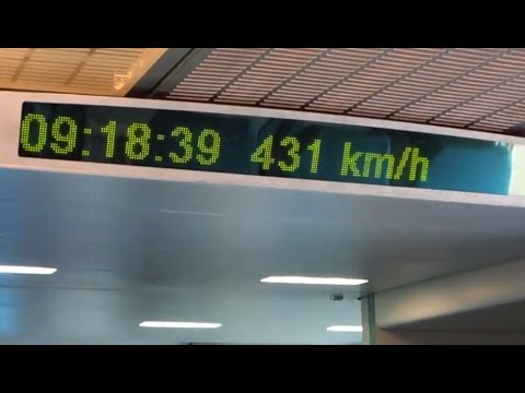 Transrapid/ Maglev: Just like flying! Rocketing through Shanghai at 271 mph without touching ground!