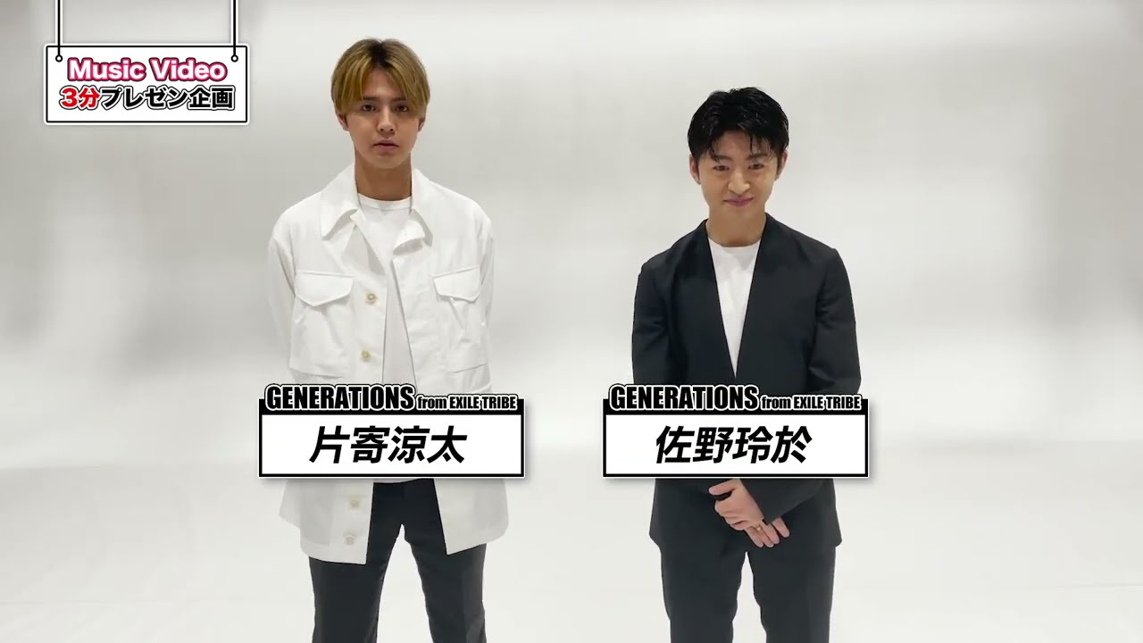 【BATTLE OF TOKYO】Music Video 3分プレゼン企画「LIBERATION」編!