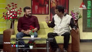 Badai Bungalow    Jayaram & Salim Kumar    Sun @ 9 PM    Promo