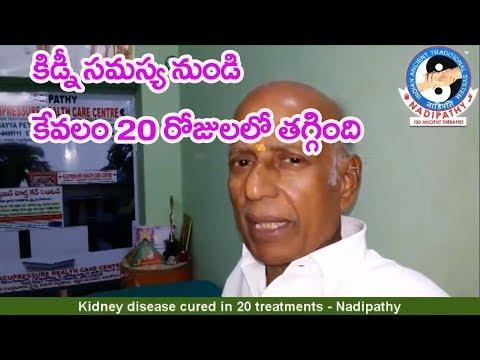 kidney-disease-cured-in-20-treatments---nadipathy