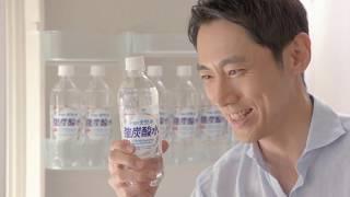 水 天然 伊賀 の 炭酸 水 強