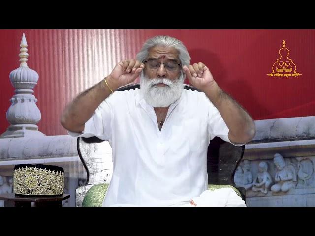 Bhagawad Geeta Chapter 6 Part 2 - Shri Dnyanraj Manik Prabhu Maharaj, Maniknagar