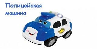 Развивающие уроки и мультфильмы для детей. Пожарная машина. Полицейская машина. Скорая помощь