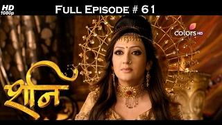Shani - 30th January 2017 - शनि - Full Episode (HD)