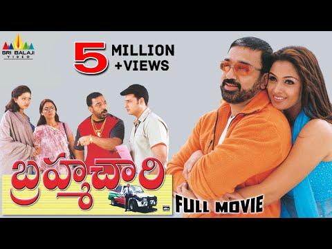 Brahmachari Telugu Full Movie | Kamal Hassan, Simran, Abbas, Sneha | Sri Balaji Video