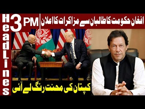 Historic Step Of Afghan Government | Headlines 3 PM | 28 March 2020 | Express News