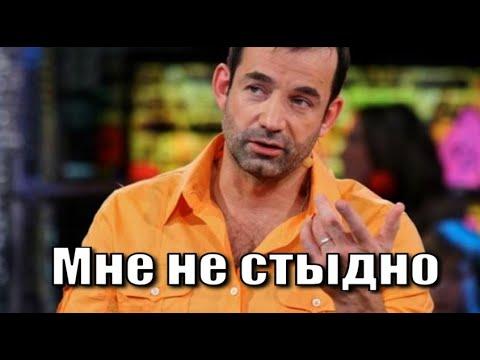 Дмитрий Певцов попал в грандиозный скандал, Певцов мне не стыдно за Париж!