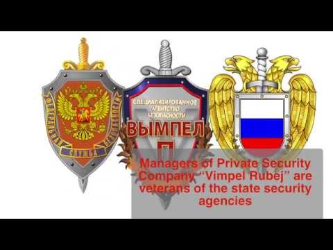Private Security Company Vimpel Rubej - Russia - Moscow