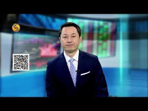 《中國深度財經》政治局會議定調:貨幣政策轉向? 20190426