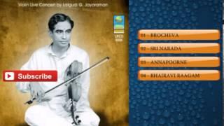 Kannada Karaoke Songs | Violin Instrumental Music | Bhairavi Pravaham Vol 2