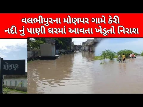 Unique Love Story in Morbi, Gujarat || Sandesh News from YouTube · Duration:  1 minutes 47 seconds