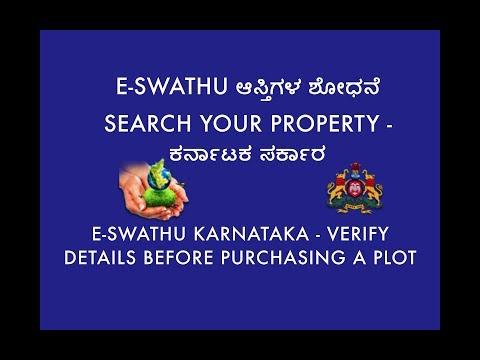 e-swathu Karnataka | ಆಸ್ತಿಗಳ ಶೋಧನೆ Search Your Property