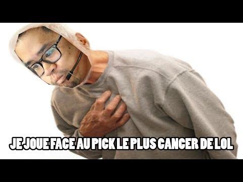 LANE FACE AU PICK LE PLUS CANCEREUX DE LEAGUE OF LEGENDS - LRB