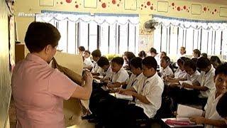ReAksyon | Teachers debt