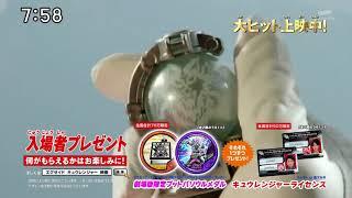 Uchuu Sentai KyuuRanger the Movie: Gase Indaver Strikes Back Trailer 5 (RAW)